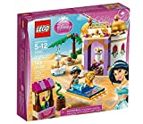 LEGO Disney Princess 41061 Jasmine's Exotic Palace Playset