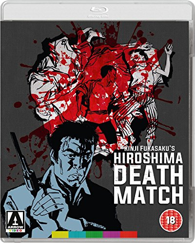 Bild von The Yakuza Papers: Hiroshima Death Match [Blu-ray] [UK Import]
