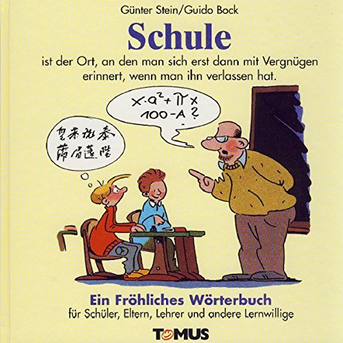 Schule (Tomus - Die fröhlichen Wörterbücher)