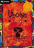 Ubongo [Importación alemana]