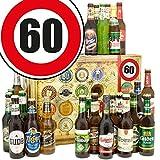 Geschenkideen für Männer zum 60. + Biergeschenk + Geschenk Box mit 24 Bieren der Welt und Deutschland + GRATIS Geschenk Karten + Bier-Bewertungsbogen + Bierset + Biergeschenk + Personalisierte Geschenk Box - 60 + Biergeschenk für Männer. Besser als Bier selber machen oder selbst brauen. Geburtstagsgeschenk GeburtstagsBiergeschenke 60. Geburtstag Geschenkideen Geburtstag Geschenk Ideen 60 Geburtstagsgeschenke Biergeschenke 60 Geburtstag Jubiläumszahl 60