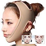 Zueyen 2X Face Afslankband, V-vormig Afslankmasker, Dubbele Kin Lifting Belt V Line Mask, Pijnvrij Facial Lifting Bandage Voo