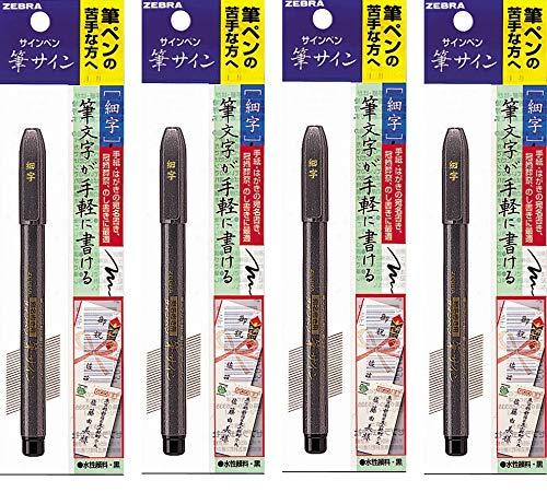 Zebra Pinsel Stift Pinsel Zeichen Fine Print p-wf1 4 Set