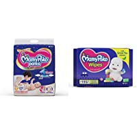 MamyPoko Pants Extra Absorb Diapers Monthly Pack, Small (Pack of 123) & MamyPoko Wipes with Green Tea Essence - Pack of…