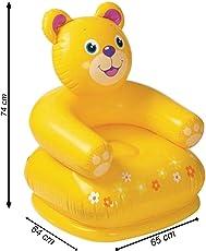 Nyrwana Kid's Intex Teddy Bear Inflatable Chair - Yellow