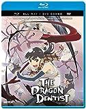 Dragon Dentist [Edizione: Stati Uniti] [Italia] [Blu-ray]