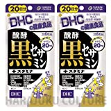 DHC Supplements Balck Sesamin - 20 days 120 gain - 2pc (Harajuku Culture Pack)