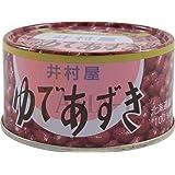 Azuki bean paste Japanese Yude-Azuki Imuraya 210g