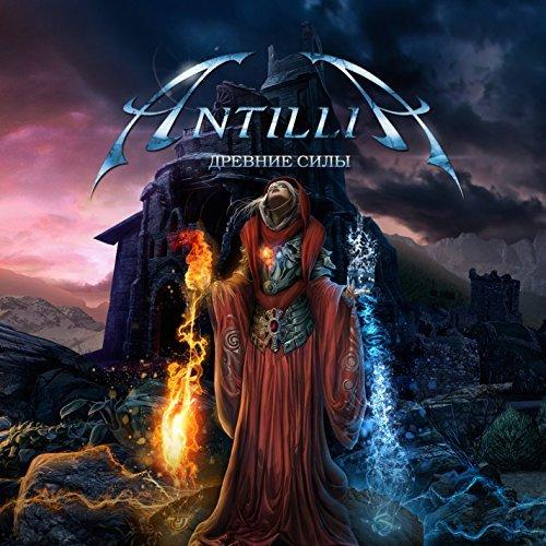 Ancient Forces by Antillia (2016-08-03)