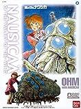 Nausicaä aus dem Tal der Winde (Ghibli) 1/20 Scale Modellbausatz / Model Kit: Ohm mit Nausicaä