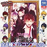 In the Information mini DIABOLIK LOVERS Deer ball Rick Lovers vampire Anime Gacha Takara Tomy Arts (all six Furukonpu set)