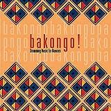Bakongo: Drumming Music for Dancers