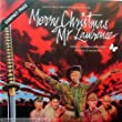 Merry Christmas Mr. Lawrence (soundtrack)