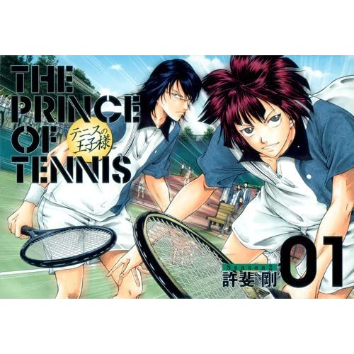 Tennis no Ouji-sama Season2: The Prince of tennis Kanzenban 1-12 Complete Set [Japanese]