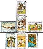 Mongolei 967-973 (kompl.Ausg.) 1975 Gemälde mongolischer Meister (Briefmarken für Sammler)