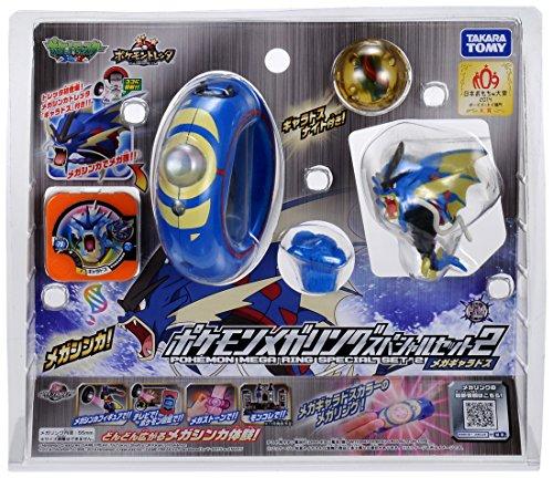 Pokemon Mega Ring Special Set 2 Mega Gyarados