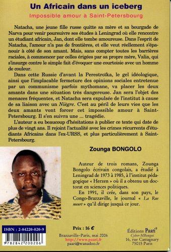 Un africain dans un iceberg par Zounga Zounga Bongolo