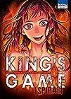 King's Game Spiral T04 (04)