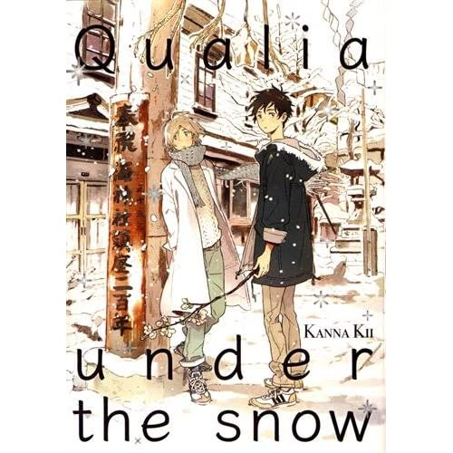 Qualia under the snow