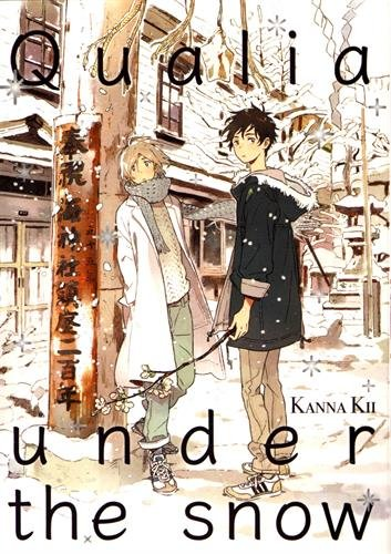 Qualia under the snow par Kii Kanna