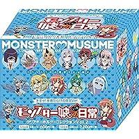 Suchergebnis auf monster musume no iru nichijou