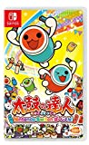Taiko no Tatsujin Nintendo Switch NINTENDO SWITCH JAPANESE IMPORT REGION FREE