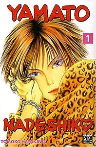 Yamato Nadeshiko Edition simple Tome 1