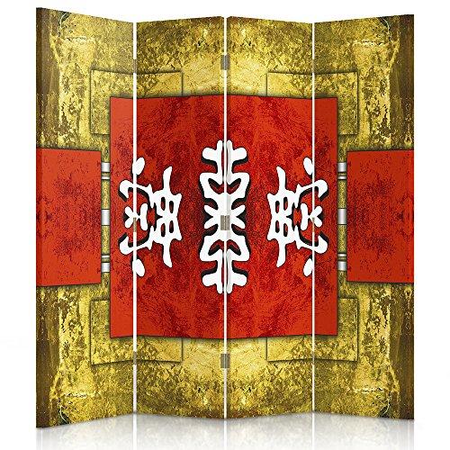 Feeby Frames, Paravent Intérieur, Paravent Toile, Paravent déco, Cloison de séparation, Paravent 2 Faces, 4 Panneaux (145x180 cm) Symboles Japonais, Oriental, Rouge, Jaune