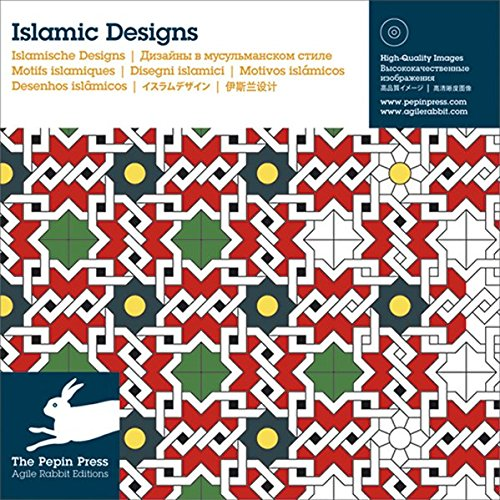 Islamic Designs : Avec 1 CD par Kévin Haworth