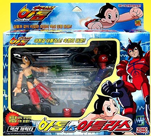 Astro Boy Vs Atlas Real Action Figure Doll Takara Sonokong Toy Collection