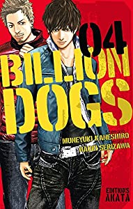 Billion Dogs Edition simple Tome 4