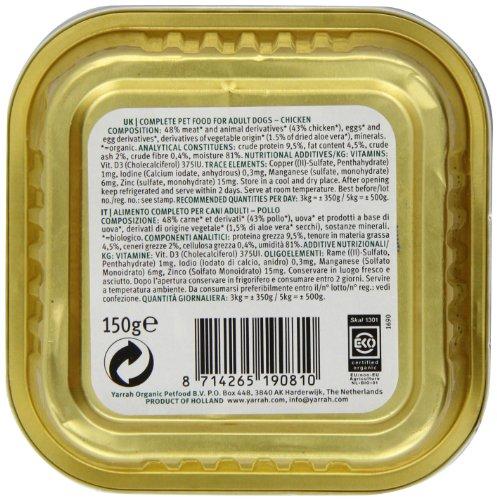 Yarrah Dog Food - Chicken Chunks With Aloe Vera 7 x 150g 3