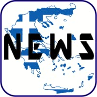 News From Hellas