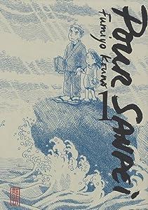 Pour Sanpei Edition simple Tome 1