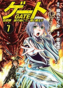 Gate - Au delà de la porte Edition simple Tome 7