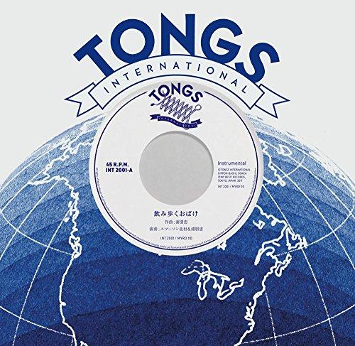 Nomiaruku Obake C W Kieta Aka Bus [Vinyl LP] -