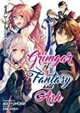 Grimgar of Fantasy and Ash (Light Novel) Vol. 1