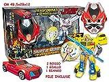 Robot C/Mask 64458