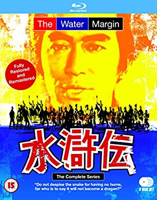 The Water Margin: Complete Series [Blu-ray]