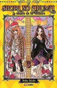 Shori no Akuma - Le diable de la victoire Edition simple Tome 3