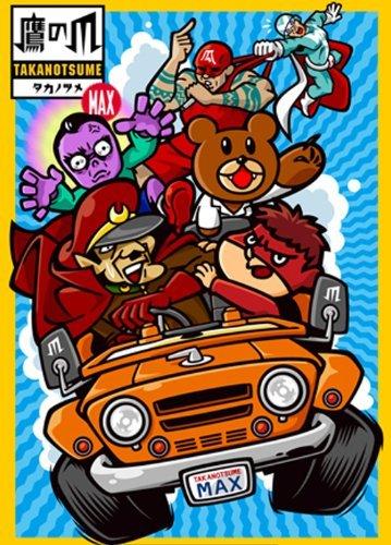 Preisvergleich Produktbild Animation - Eagle Talon Max (5) [Japan DVD] KIBA-2032