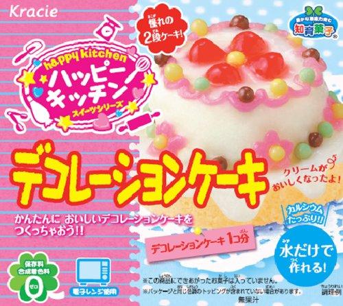Preisvergleich Produktbild ON BOX 5 pcs Happy Kitchen decoration cake (Candy Toys & Educational) (japan import)