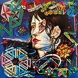 Todd Rundgren: A Wizard,A True Star (Deluxe Edition) (Audio CD)