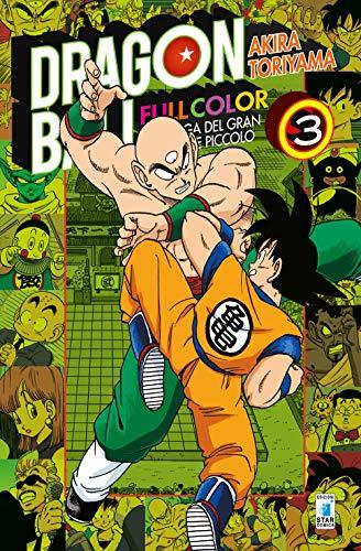 La saga del gran demone Piccolo. Dragon Ball full color: 3