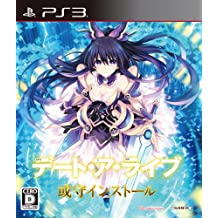 Date A Live: Arusu Install - Standard Edition [PS3]