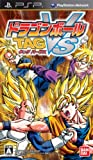 Dragon Ball Tag Versus