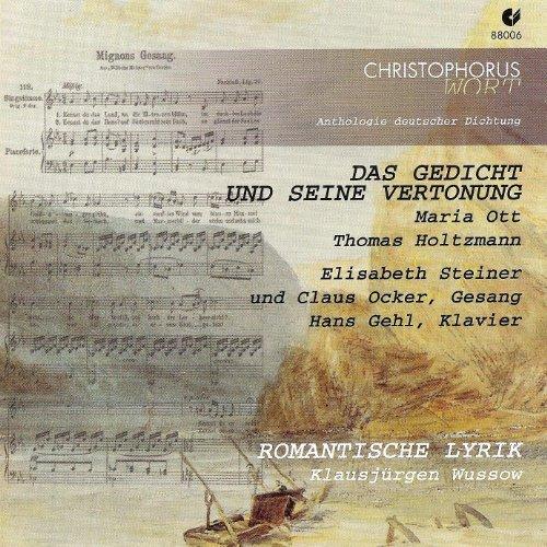 Anthologie Deutscher Dichtung - Das Gedicht Und Seine Vertonung / Romantische Lyrik