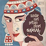 #8: Sundar Nari Pritam Piyari