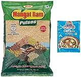 #3: Mangat Ram Moong Dhuli, 1kg with Free Garam Masala, 8g
