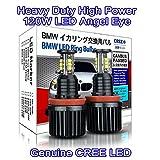 High Power schwere Pflicht H8120W CREE LED Angel Eyes Halo Ring DRL Marker hell weiß 7000K (2Stück)
